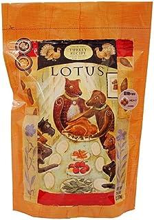 LOTUS(ロータス)グレインフリー ターキーレシピ 小粒 2.27kg