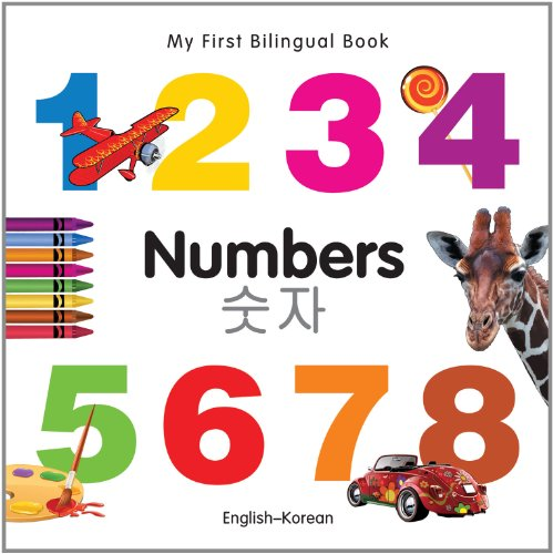 My First Bilingual Book–Numbers (English–Korean)