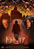 ドラキュリアIII 鮮血の十字架 [DVD]