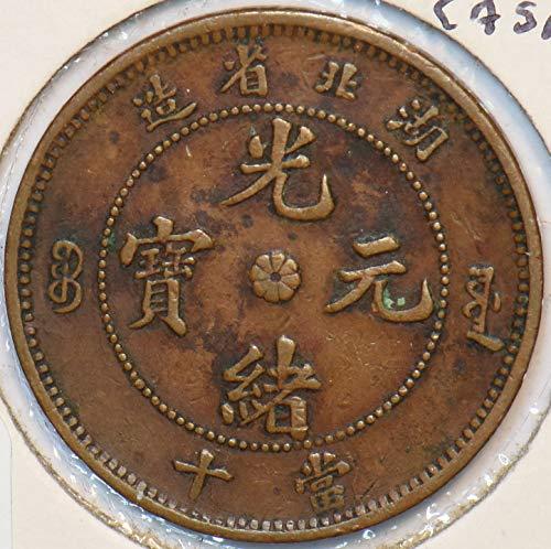 1902 CN China 1902~1905 10 Cash Dragon animal Hupeh 296496 DE PO-01