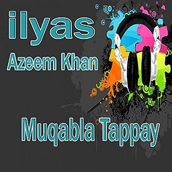 Muqabla Tappay