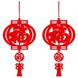 Topro 2 Pack Chinese New Year Couplet Fu Character Ornaments,Chinese Knots Fu Character Pendant,Tassels Feng Shui Ornaments Spring Festival Hanging Decoration (Fu)
