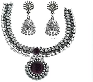 9d0263483 Kaizer Jewelry Antique Oxidized German Silver Jewellery Necklace Set with  Jhumki for Women Girls