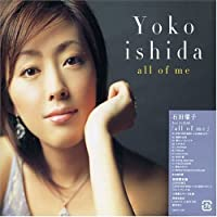All of Me by Yoko Ishida