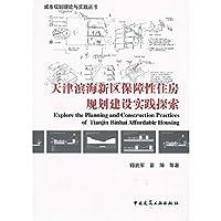Photoshop digs diagram, super simple! (Chinese edidion) Pinyin: Photoshop kou tu , chao jian dan !