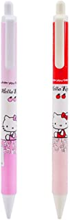 NEW Sanrio Hello Kitty 0.5mm Style Mechanical Pencil Set of 2
