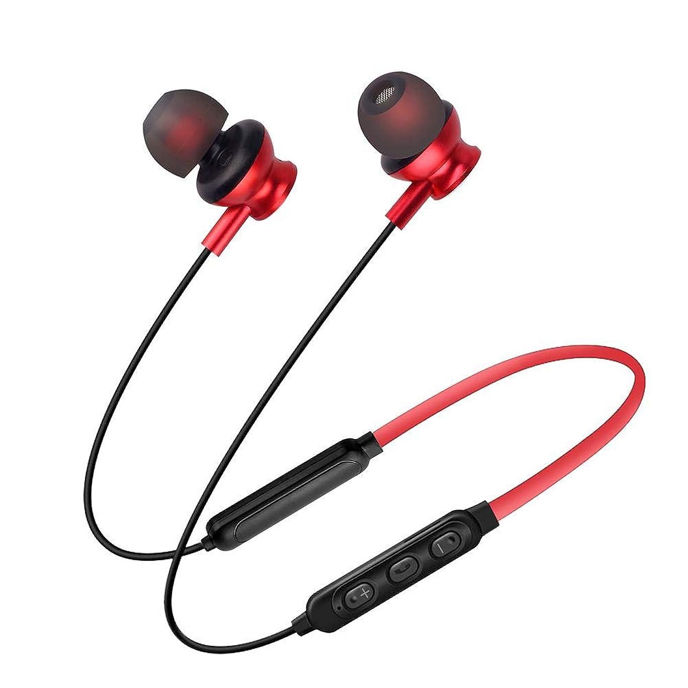 告白する代表エンコミウムBluetoothヘッドセット、ネックマウント型BluetoothヘッドセットステレオヘッドセットBluetoothバージョン5.0