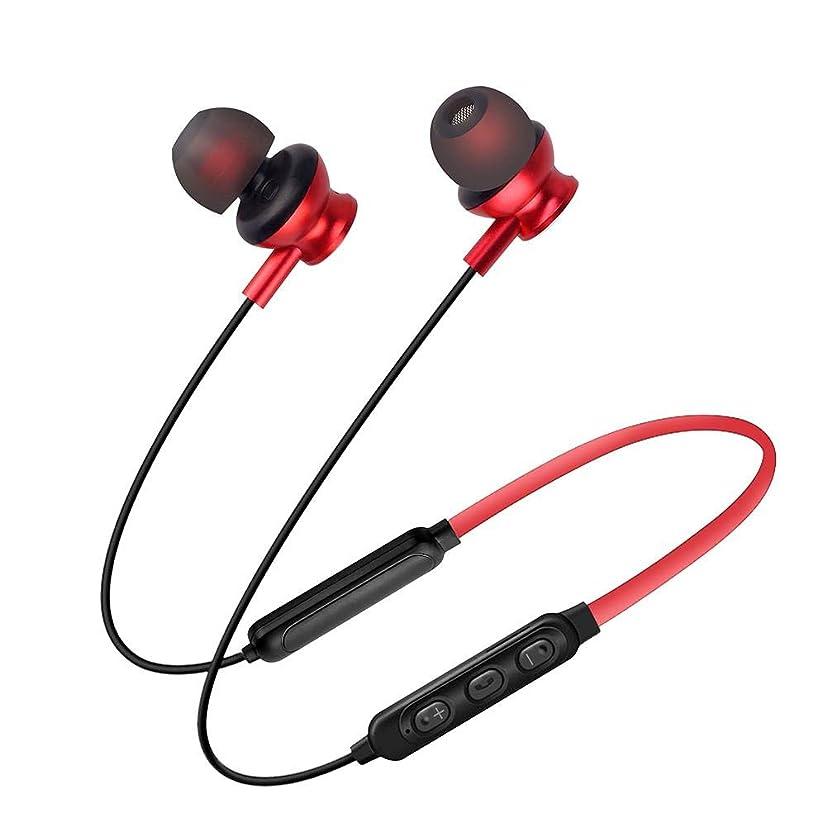 編集者シンカンレイプBluetoothヘッドセット、ネックマウント型BluetoothヘッドセットステレオヘッドセットBluetoothバージョン5.0