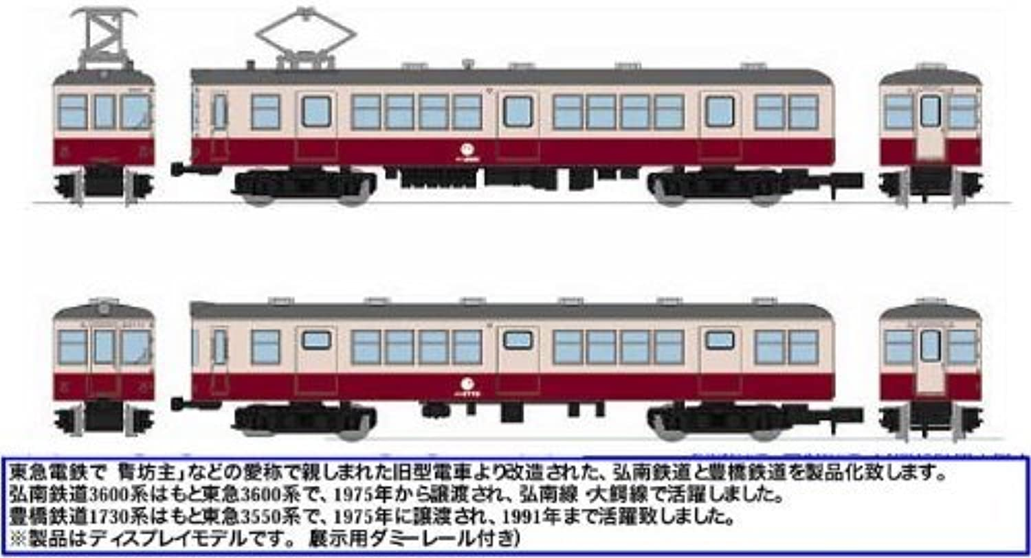 marca N gauge 20-877 V17 slab track track track double track line set (japan import)  selección larga