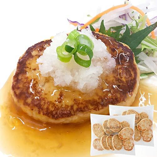[スターゼン] 豆腐ハンバーグ 1.8kg 20個 (10個×2袋)冷凍食品 ハンバーグ 国産 丸大豆豆腐 大容量 まとめ買い 国内製造 業務用 冷凍 おうちごはん