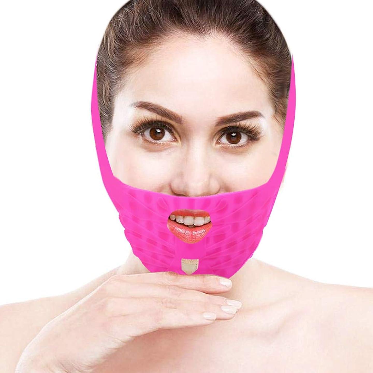 フラップ首相ゲームフェイススリミングマスク シリコン包帯 Vラインマスク