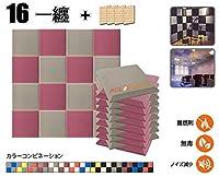 エースパンチ 新しい 16ピースセット グレーとパープル 500 x 500 x 50 mm フラットベベル 東京防音 ポリウレタン 吸音材 アコースティックフォーム AP1039