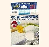 LIXIL(リクシル) INAX 抗菌 内装用防汚目地材 スーパークリーン ホワイト MJ-G1/SS11