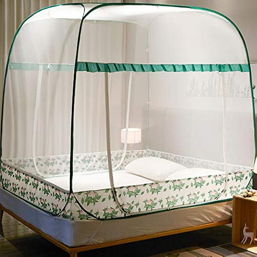 パネル民主党不定蚊帳 ワンタッチ 折りたたみ式 底生地付き 密度が高い100% ポリエステル 虫除け 蚊よけ 収納便利 かや 持ち運べる