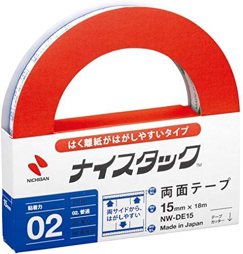 ニチバン 両面テープ ナイスタック はくり紙がはがしやすいタイプ 15mm NW-DE15 【× 2 パック 】