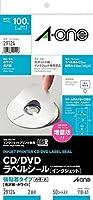 (まとめ買い) エーワン CD/DVDラベルシール 光沢紙 内径大 50枚 29124 【×3】