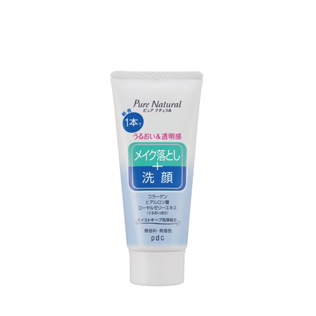 倍増マイク製造業Pure NATURAL(ピュアナチュラル) クレンジング洗顔 (ミニサイズ) 70g