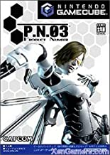 Product Number 3 (P.N.03) [Japan Import]
