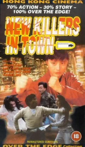 Master of Disaster [VHS]