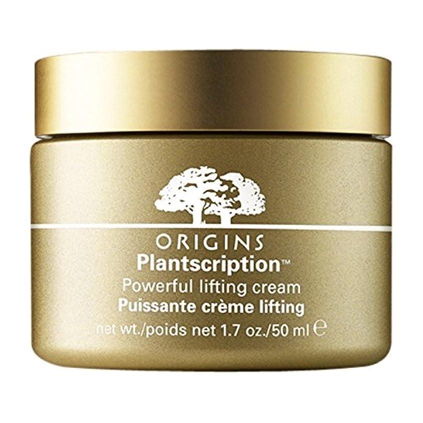 ソーセージ破壊艶強力なリフティングクリーム?起源の新しいPlantscription、50ミリリットル (Origins) (x6) - Origins NEW Plantscription? Powerful Lifting Cream, 50ml (Pack of 6) [並行輸入品]