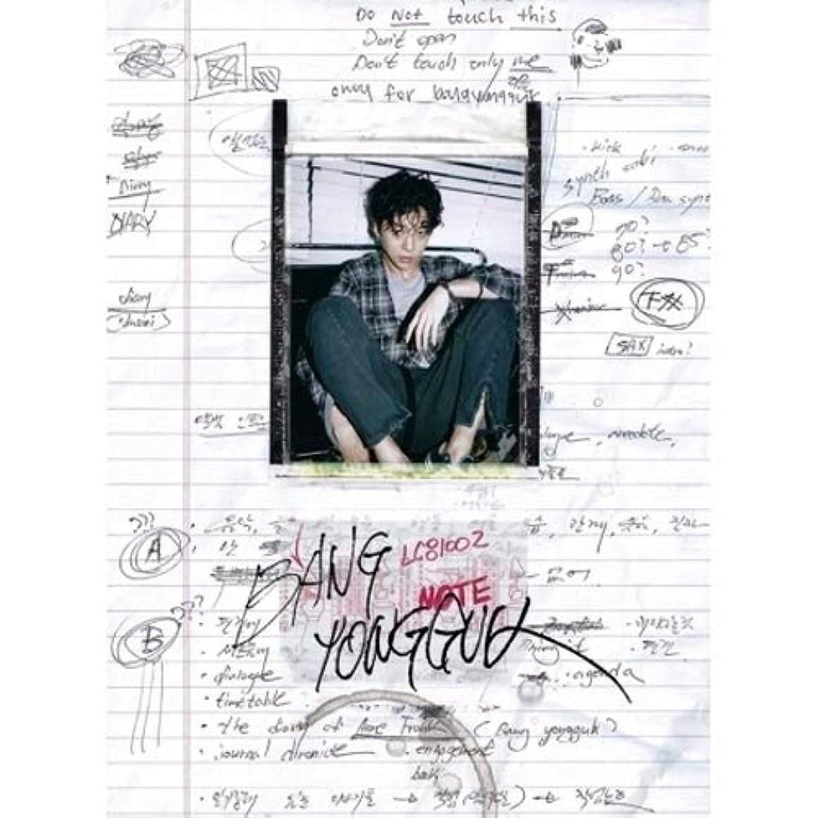 BAP Yongguk - [Bangyongguk] 1st Album Normal CD+100p Booklet+1p Bookmark+Tracking K-POP Sealed