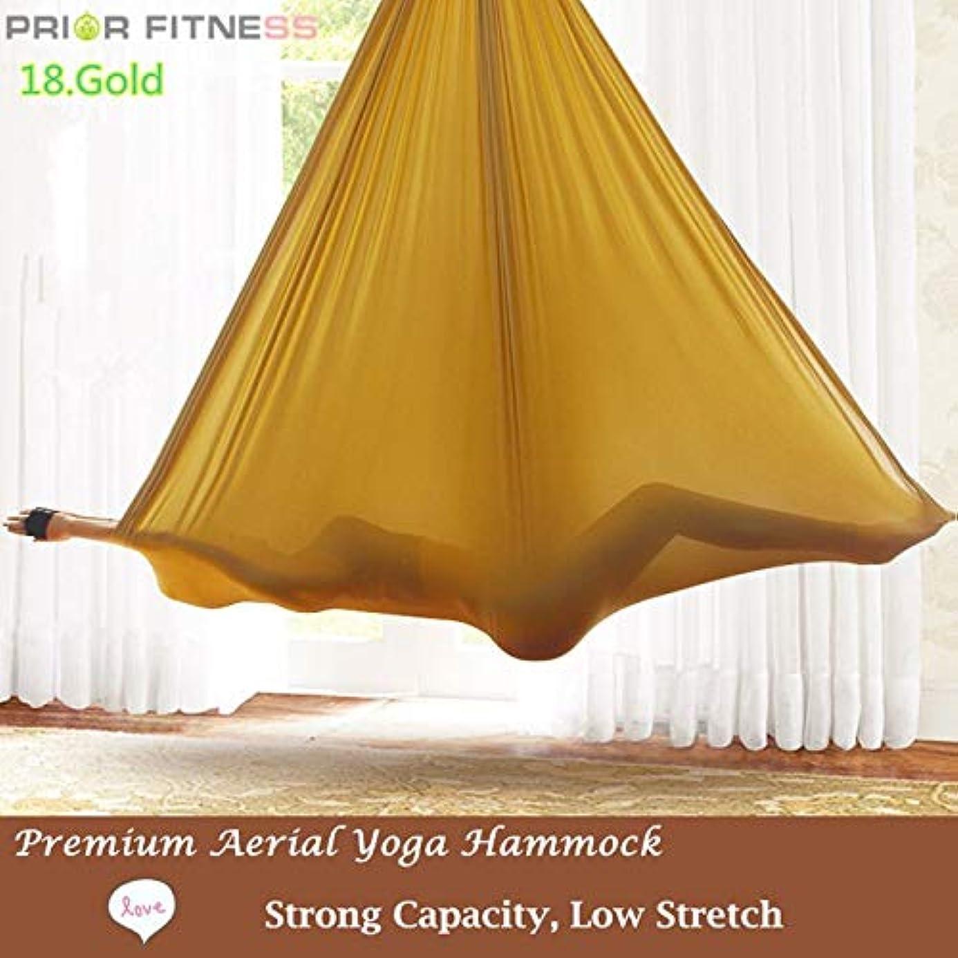HogiHana Yoga Belts - Anti-Gravity Yoga Hammock Set Swing 20 Colors 5m Aerial Flying Bodybuilding Workout Fitness Equipment 100% Quality Guarantee 1 PCs