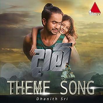Daam Theme Song