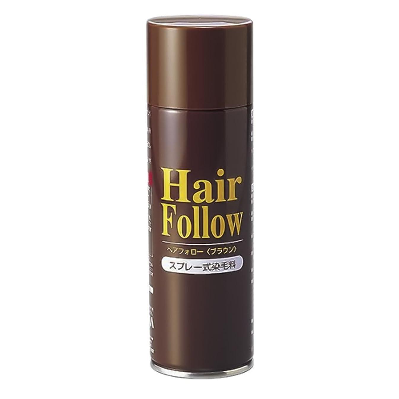 確率流体汚れるヘアフォロー ブラウン 150g