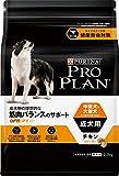 ピュリナ プロプラン 中型犬・大型犬 成犬用 チキンほぐし粒入り 2.5kg