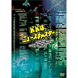"""パパはニュースキャスター DVD-BOX"""""""