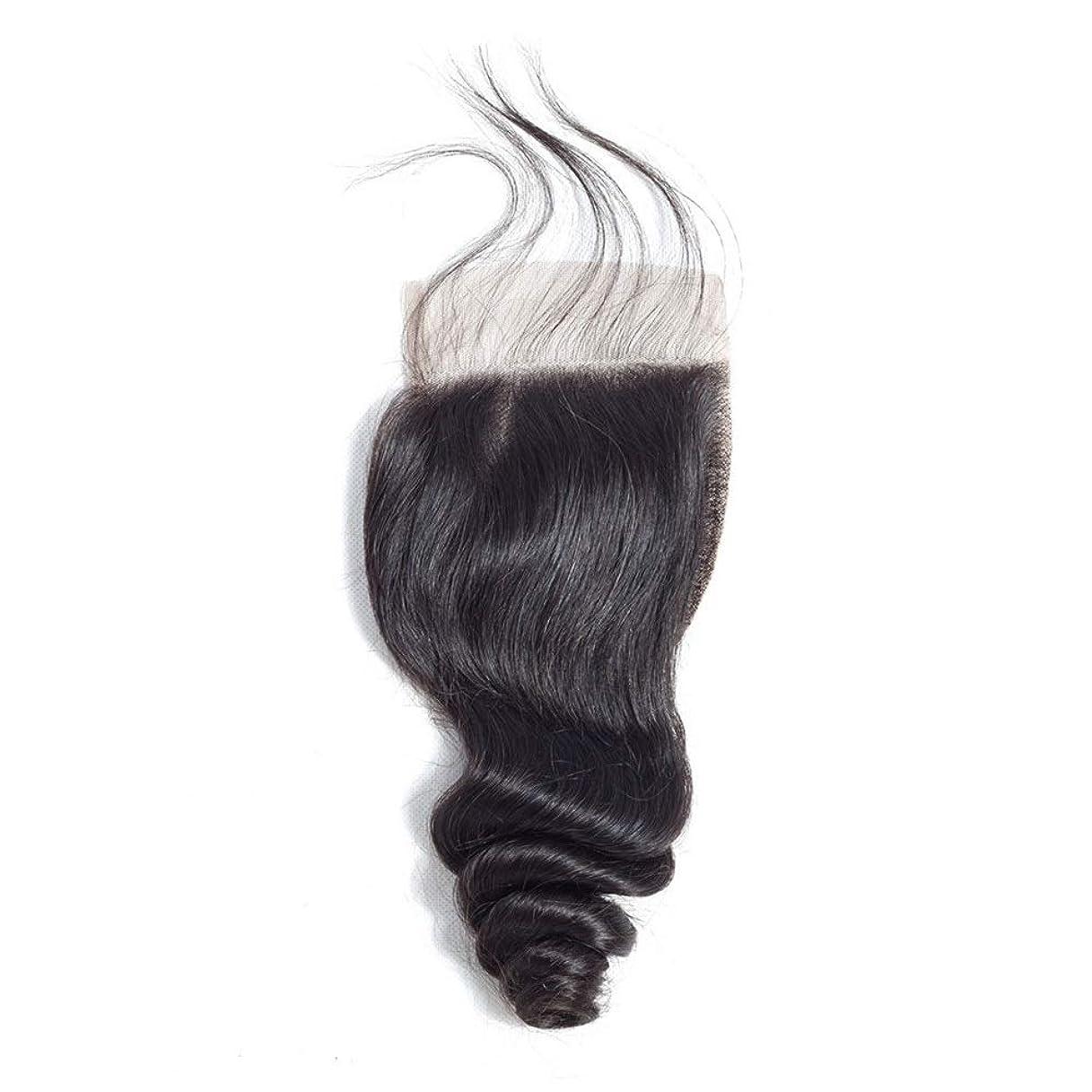 する必要がある内側毎年YESONEEP レースの閉鎖ブラジルの緩い波の髪4×4インチの自由な部分の閉鎖リアル人間の髪の毛の自然な色の長い巻き毛のかつら (色 : 黒, サイズ : 20 inch)