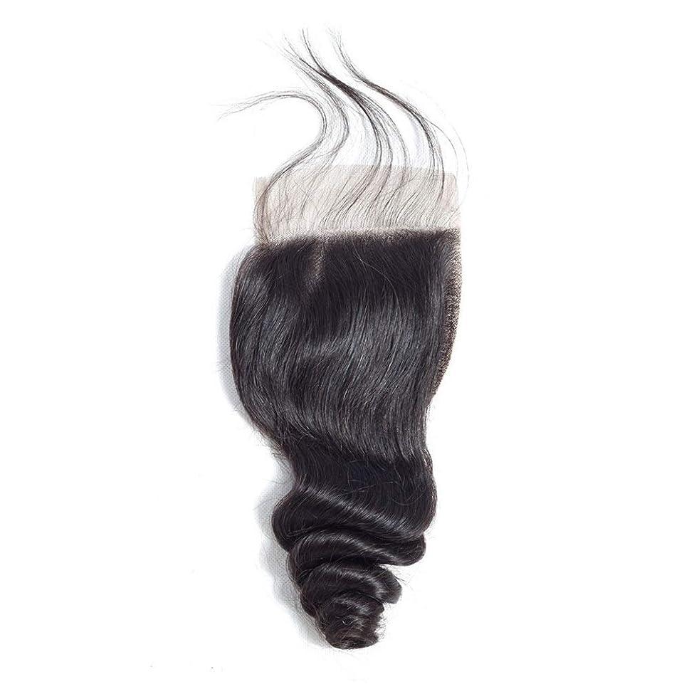 同志前件出身地Yrattary フリーパート4 * 4レース前頭閉鎖ブラジルルースウェーブ人間の髪の毛の閉鎖(8インチ-20インチ)長い巻き毛のかつら (色 : ブラック, サイズ : 14 inch)