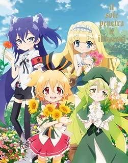 Animation - Genei Wo Kakeru Taiyo (Il Sole Penetra Le Illusioni) 4 (DVD+CD) [Japan LTD DVD] ANZB-6357