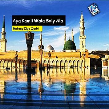 Aya Kamli Wala Saly Ala