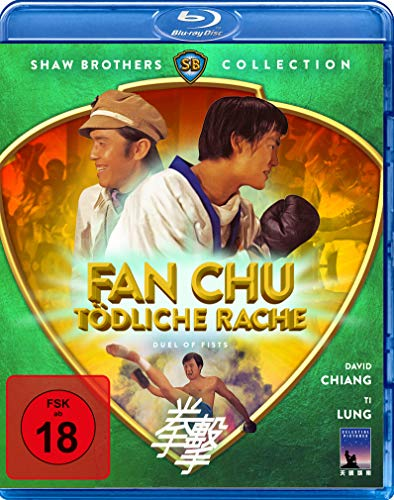Fan Chu - Tödliche Rache - Duel Of Fists (Shaw Brothers Collection) (Blu-ray)