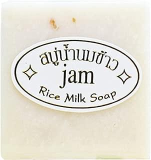 Bigmai Handmade 60g Rice Milk Soap Whitening Moisturizing Brighten Skin Wash Face Body Cleaning Soap