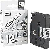 ビーポップミニ テープカセット 強粘着12mm幅 銀に黒文字 LM-L512BMK