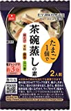 茶椀蒸しの素 6食