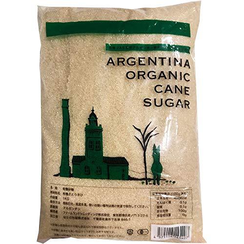 サン・イシドロ アルゼンチン産オーガニックシュガー 小分け 1kg