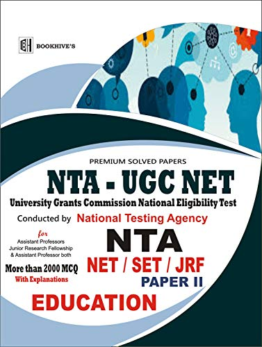 NTA UGC NET/SET/JRF EDUC@TION PAPER 2 2020|| LATEST EDITION || EDUCATION SOLVED QUESTION PAPERS 2020||