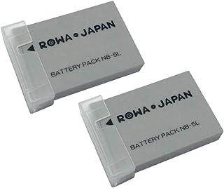 【2個セット】CANON キヤノン PowerShot S100 S110 の NB-5L 互換 バッテリー ロワジャパン