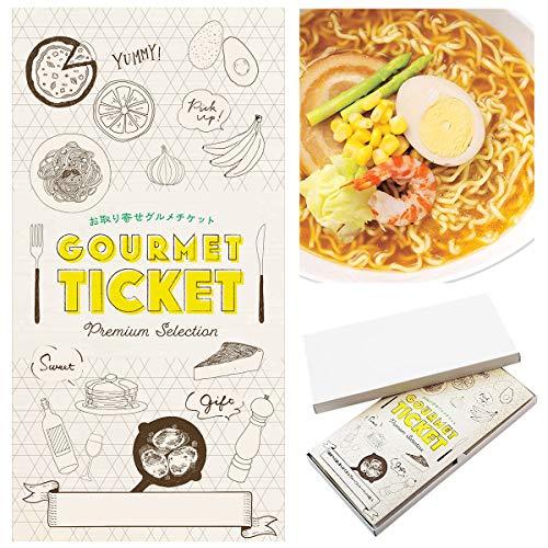 【 お取り寄せ グルメ チケット 】( 引換券 ・ ギフト券 ) 全日本味くらべ ラーメン7食セット ( 結婚 出産 誕生日 内祝い 御祝 御礼 )
