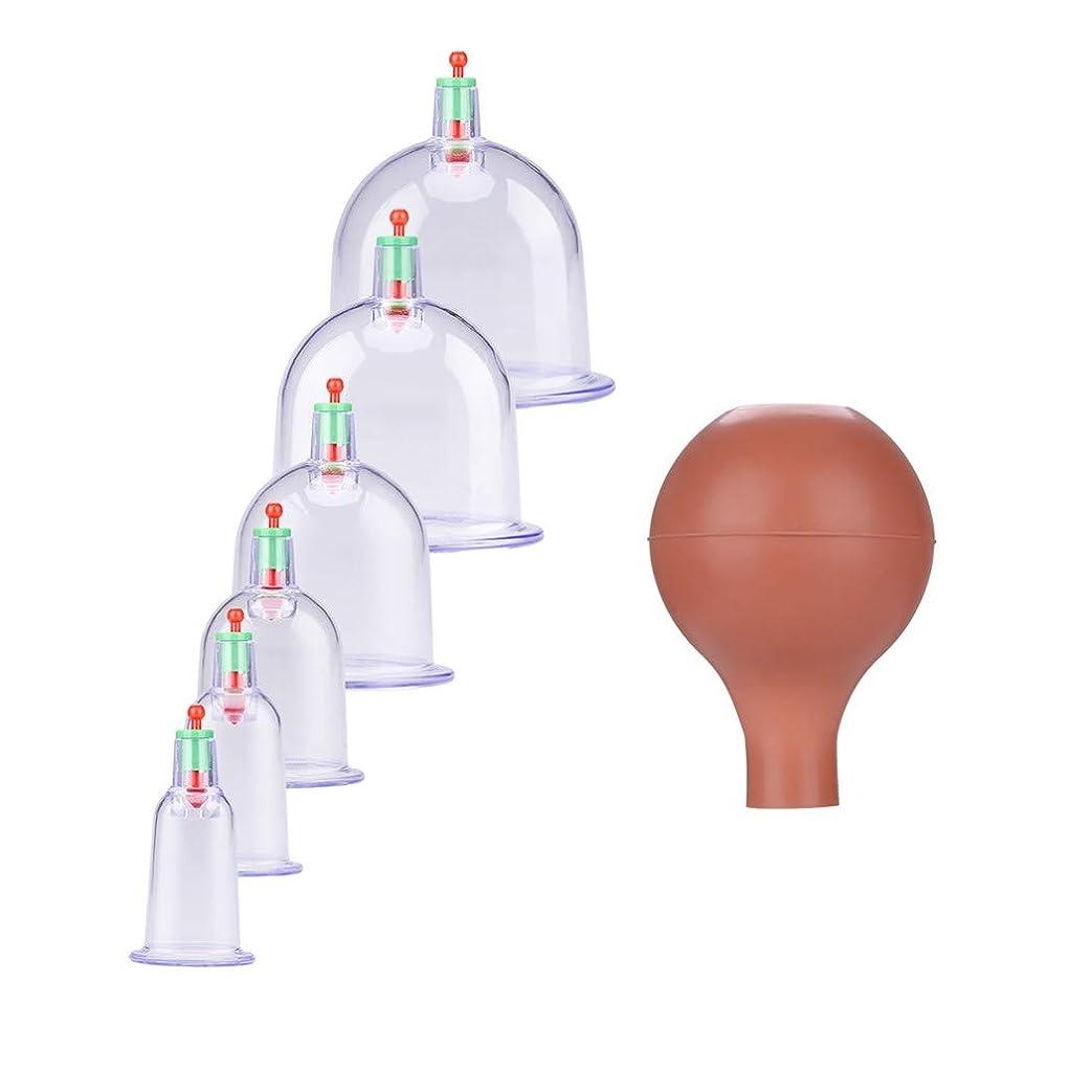 取り壊すかび臭いと遊ぶカッピング セット 吸い玉 カップ6個 自宅エステ 血行促進 カッピング吸い玉 こり解消 ハンディマッサージャー