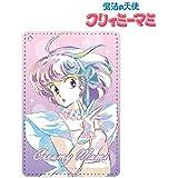 魔法の天使 クリィミーマミ クリィミーマミ Ani-Art 1ポケットパスケース ver.B