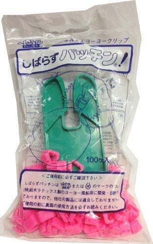 YoYo Balloons 100 Suzuki Latex