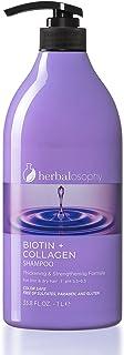 Champú de biotina y colágeno de 33.8 onzas líquidas, champú para engrosar el crecimiento del cabello, reparación de cabello seco, dañado, infusión con vitamina B7 y aceite de argán, libre de sulfato, parabenos y gluten