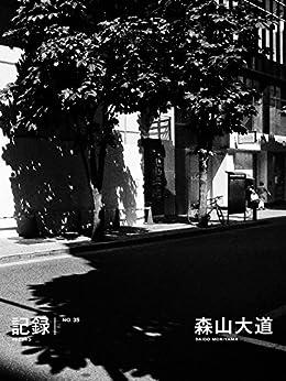 [Daido Moriyama]のRECORD No.35 (Akio Nagasawa Publishing)