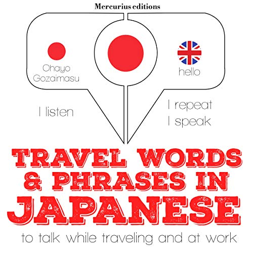 Travel words and phrases in Japanese  By  cover art