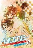 ─HOME─(2) (カドカワデジタルコミックス)