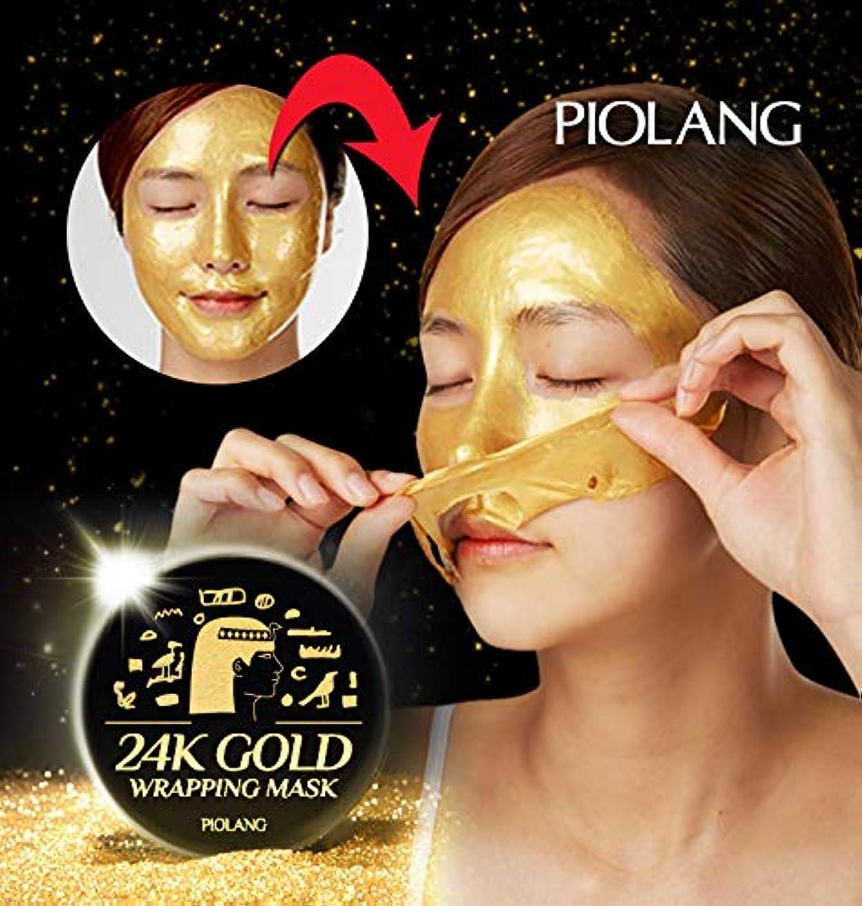 教科書たるみ図Esthetic House[エステティックハウス] ピオラン(Piolang) 24Kゴールドラッピングマスク80ml (しわケアパックをはがす) / 24K Gold Wrapping Mask